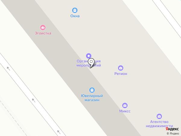 Самовар на карте Динской