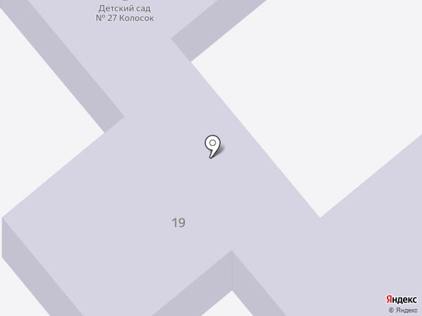 Детский сад №27, Колосок на карте Динской