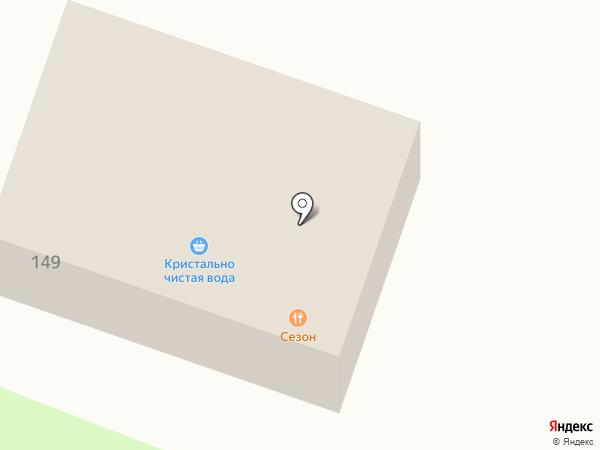 Солнышко на карте Динской