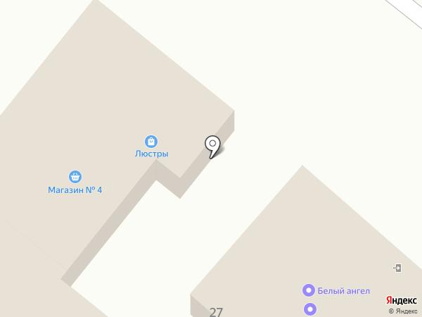 DinCar на карте Динской