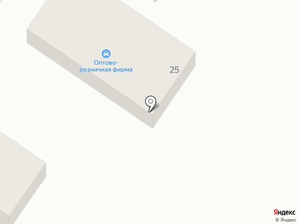 Оптово-розничная фирма на карте Динской