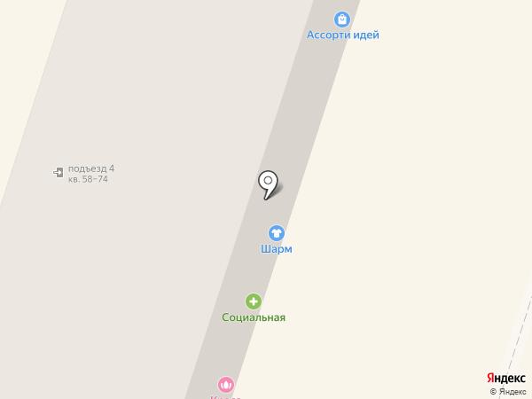 Социальная Аптека на карте Воронежа