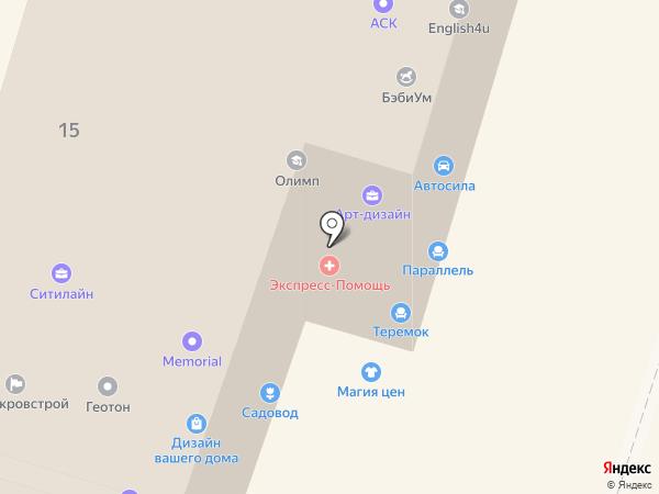 Секонд-хенд на карте Воронежа