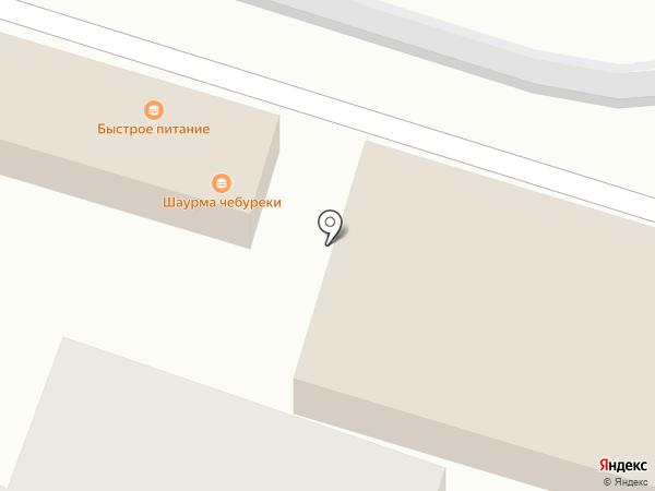 Киоск по продаже бытовой химии на карте Воронежа