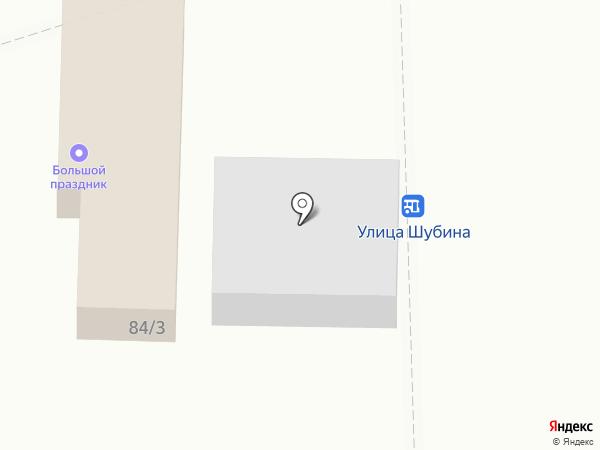 Все для сада и огорода на карте Воронежа