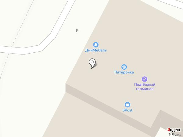 Пятёрочка на карте Динской