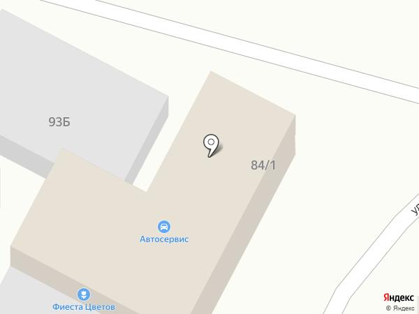 Магазин автозапчастей для иномарок на карте Динской