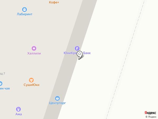 Натали на карте Воронежа