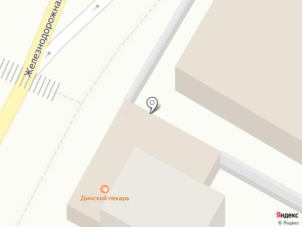 Цветочный магазин на карте Динской