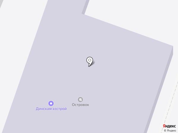 Островок, ГКУ на карте Динской