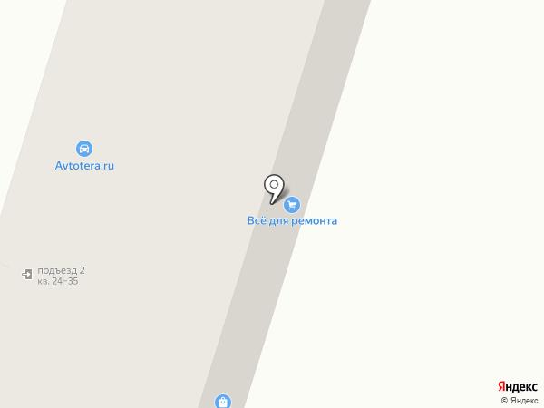 Reant на карте Воронежа