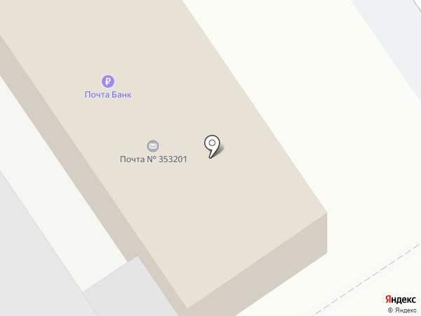 Мастерская на карте Динской