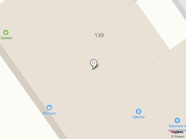 Рубин на карте Динской