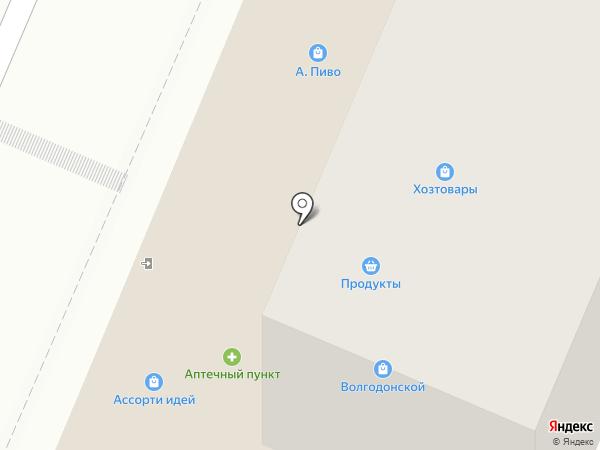 Элекснет на карте Воронежа
