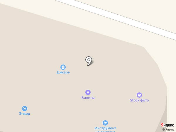 Магазин бижутерии на карте Воронежа