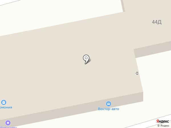 ПрофКровГарант на карте Воронежа