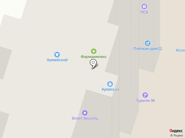 Avon на карте Воронежа