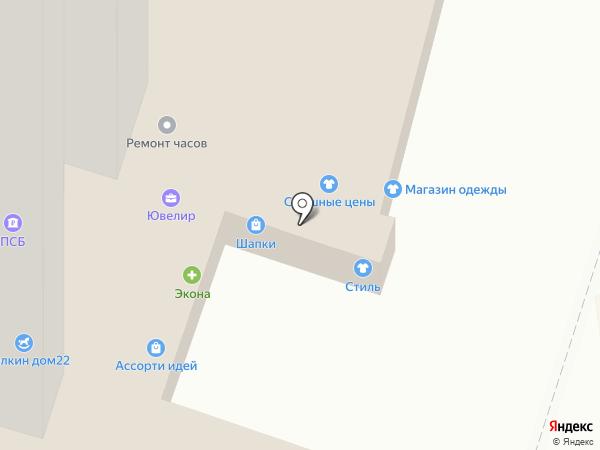 Мастерская на карте Воронежа