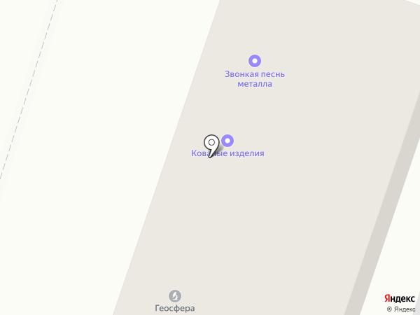 Вертекс на карте Воронежа