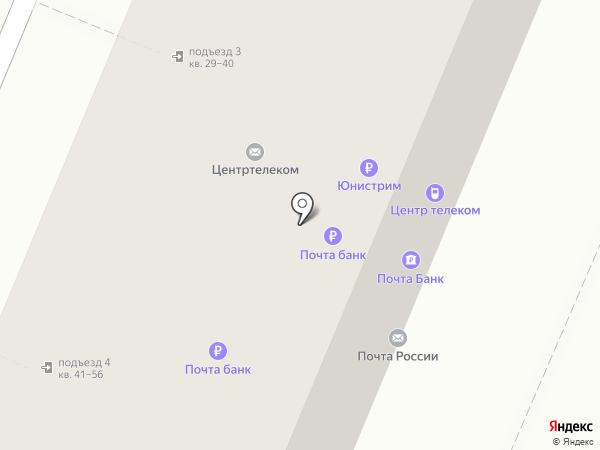 Почта банк, ПАО на карте Воронежа
