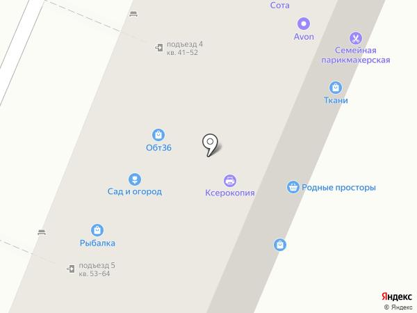 Магазин тканей на карте Воронежа