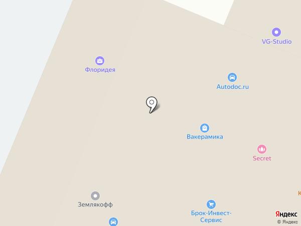 Аutodoc.ru на карте Воронежа