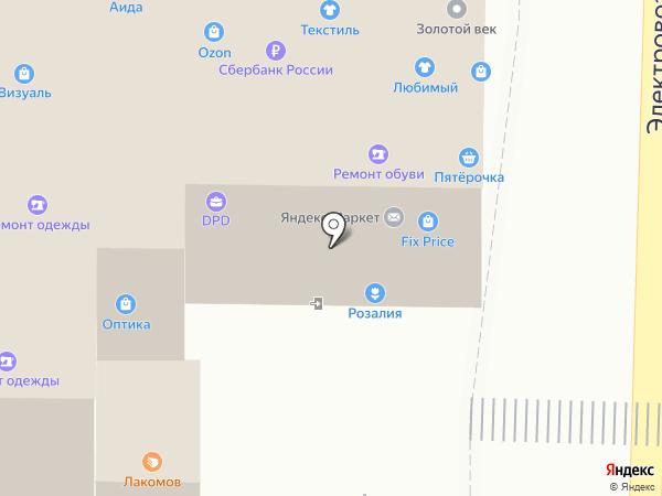 Магазин чулочно-носочных изделий и женского белья на карте Воронежа
