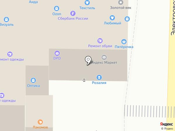 Магазин обуви на карте Воронежа