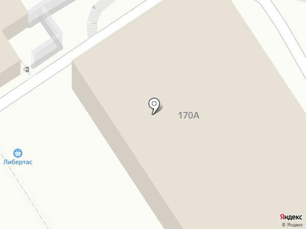 Нотариус Стасова Т.Г. на карте Сочи
