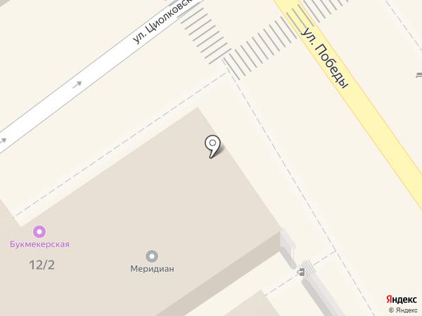 Black на карте Сочи