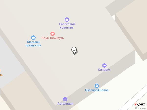 Советник на карте Сочи
