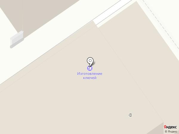 Магазин сумок на карте Сочи
