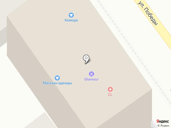 Glamour на карте Сочи