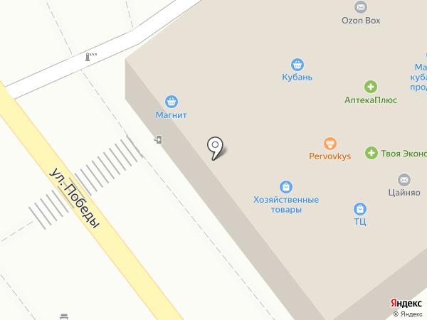 Сочи-Прогресс на карте Сочи