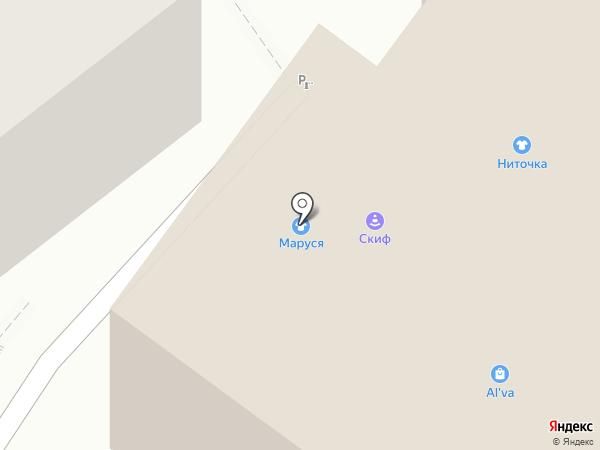 Маруся на карте Сочи