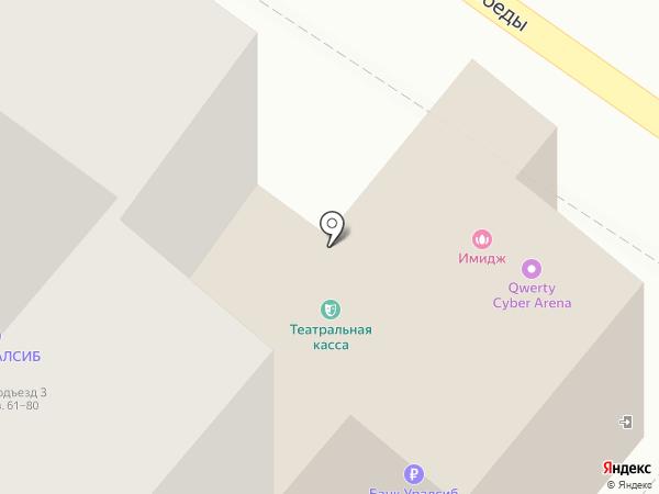 Нотариус Тишкова О.Г. на карте Сочи