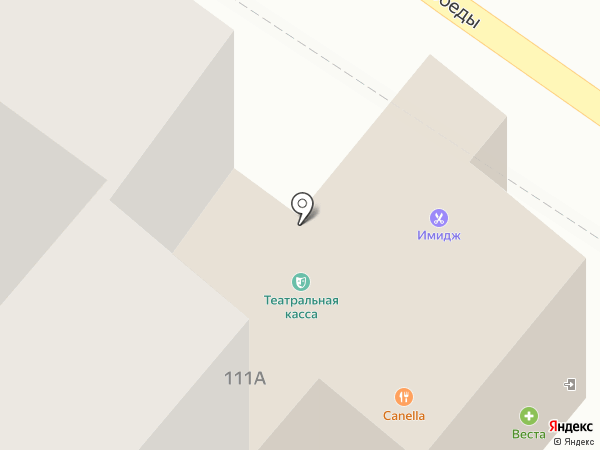 Эксклюзив на карте Сочи