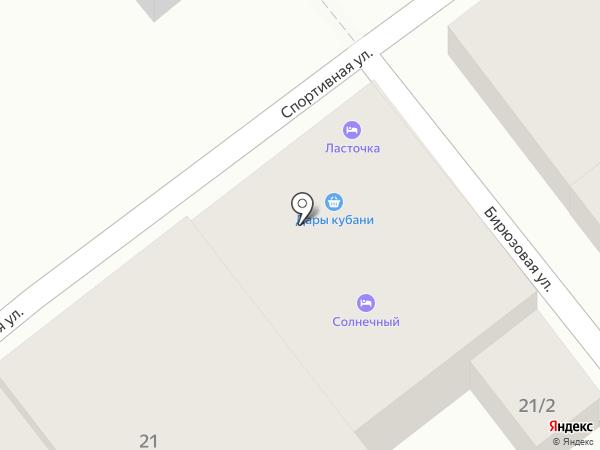 Платежный терминал на карте Сочи