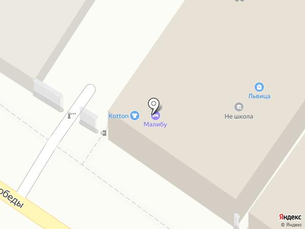 Коттон на карте Сочи