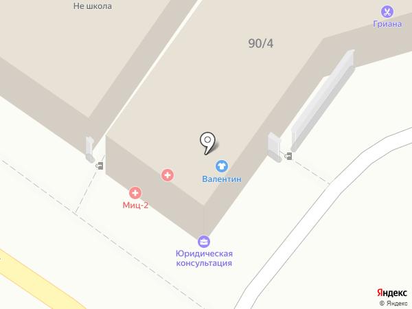 Валентин на карте Сочи