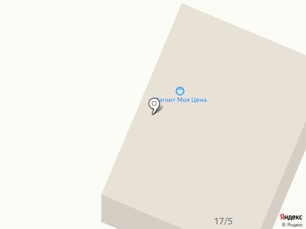Помпончик на карте Отрадного