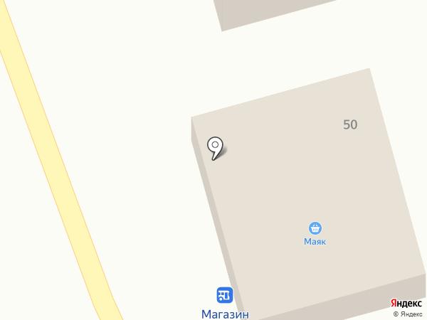 Юлианна на карте Отрадного