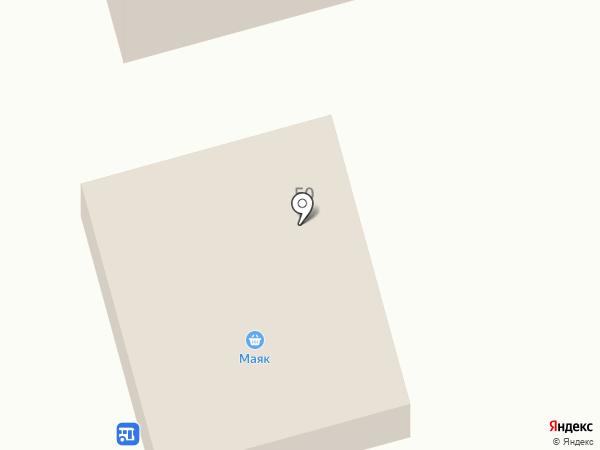 Маяк на карте Отрадного