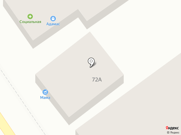 Подиум на карте Сочи