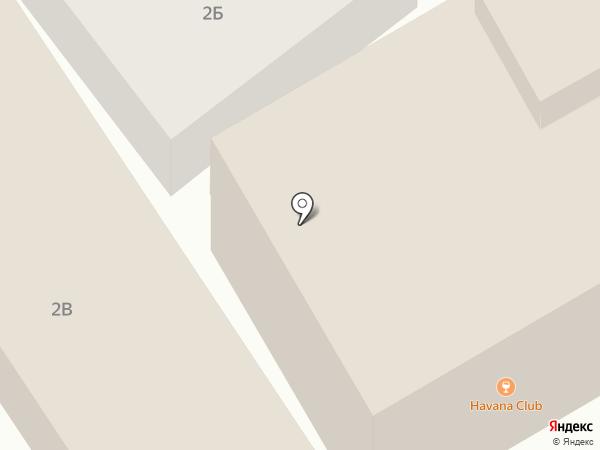 Калипсо на карте Сочи