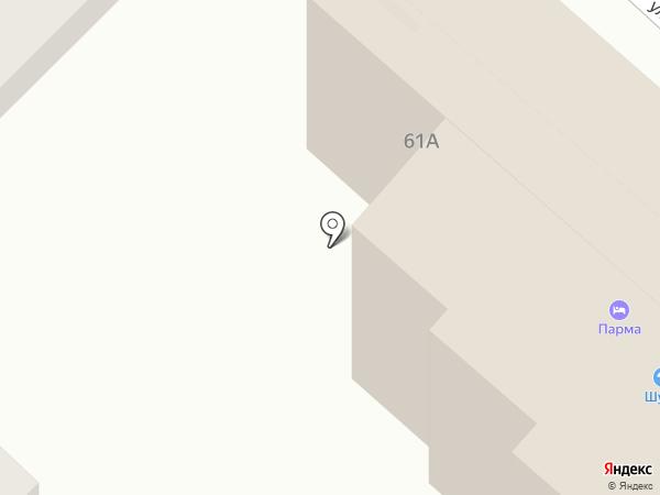 Парма на карте Сочи