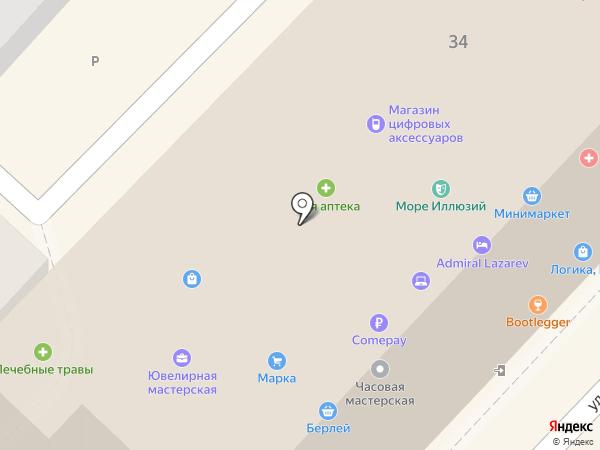 Рекламная фирма на карте Сочи