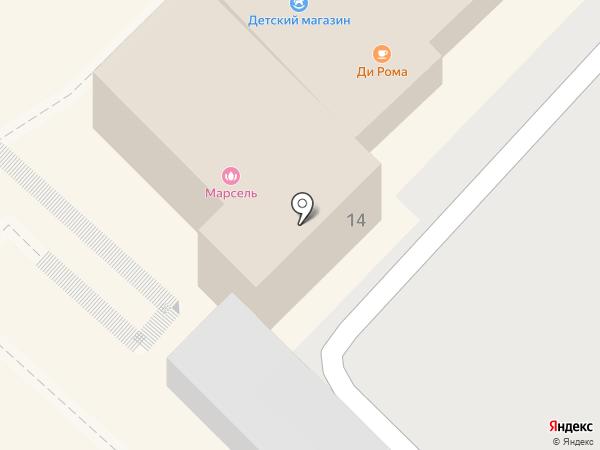 Di Roma на карте Сочи