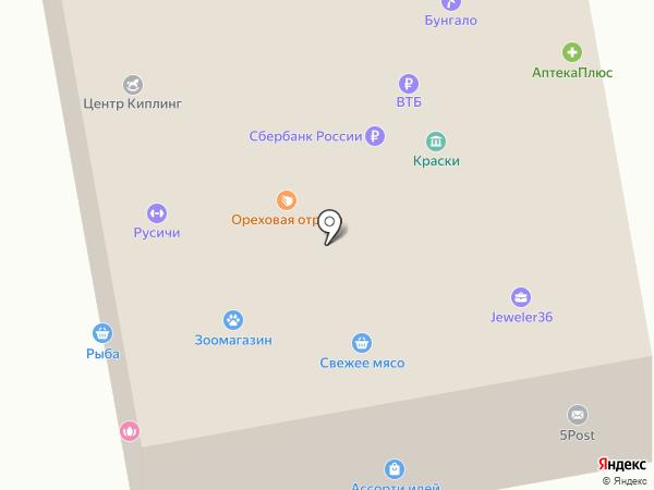 ОТРАДНОЕ-36 на карте Отрадного
