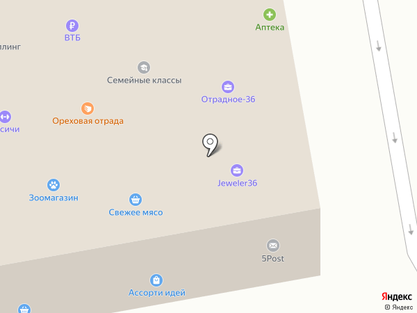 Магазин свежего мяса на карте Отрадного